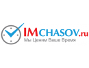 imchasov